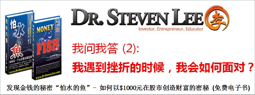 Dr Steven Lee Malaysia